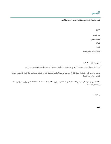 صفحة غلاف (أزرق)