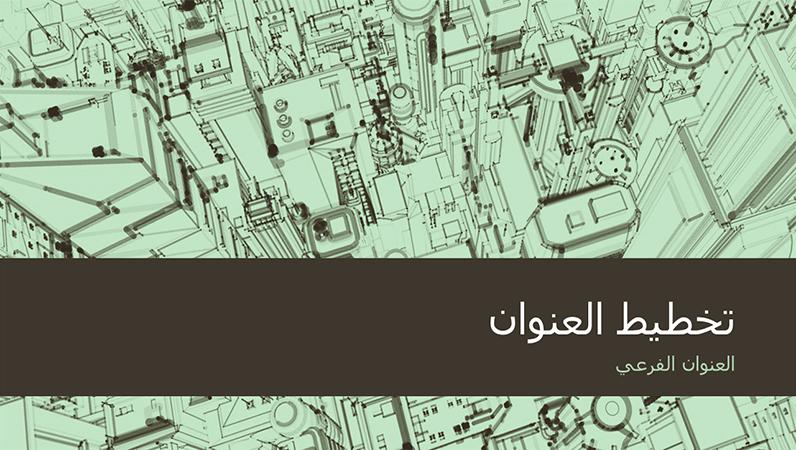 خلفية عرض تقديمي لمكتب أعمال على شكل مخطط مدينة (شاشة عريضة)