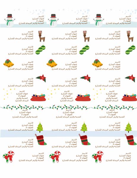 """ملصقات بطاقة الهدايا (تصميم """"روح عيد الميلاد""""،30 لكل صفحة ويتناسب مع Avery 5160)"""