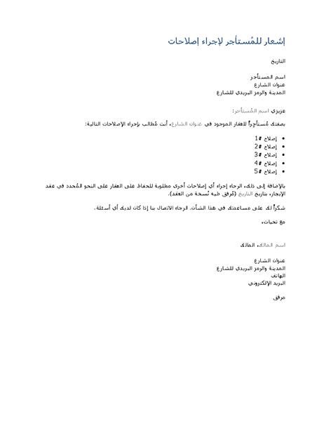 كتاب الاتصالات