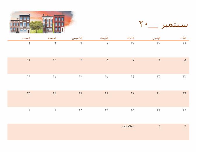 رسومات توضيحية موسمية في تقويم لأي عام