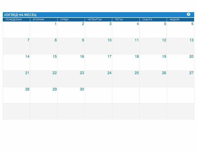 Планиране на задачи за учащи