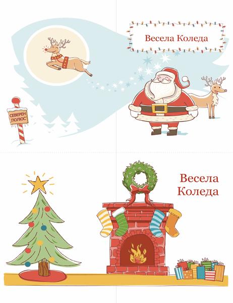 """Коледни картички (модел """"Коледен дух"""", 2 на страница)"""