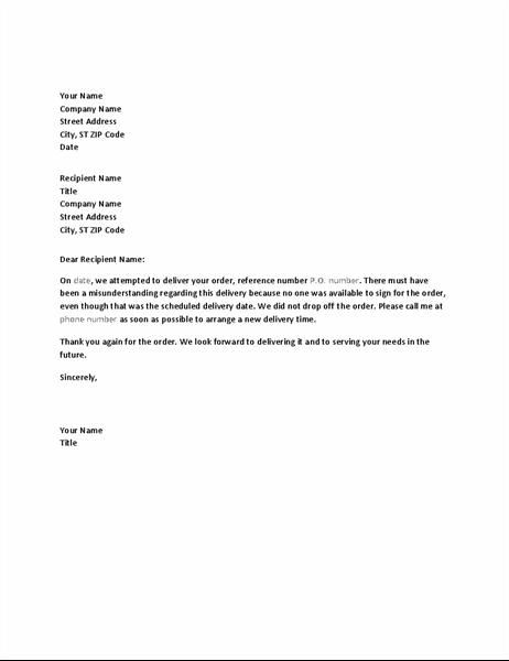 Писмо, уведомяващо клиента за пропусната доставка