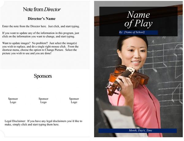 Програма за училищно представление