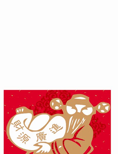Chinesische Neujahrskarte (Wohlergehen)