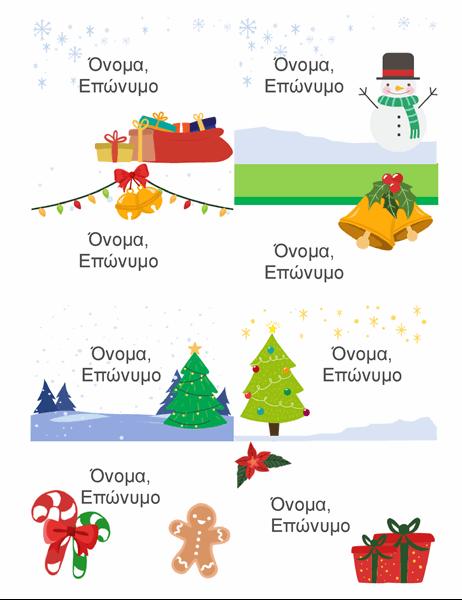 Χριστουγεννιάτικες κάρτες ταυτότητας με όνομα (8 ανά σελίδα, χριστουγεννιάτικη σχεδίαση, συμβατές με Avery 5395 και παρόμοια)