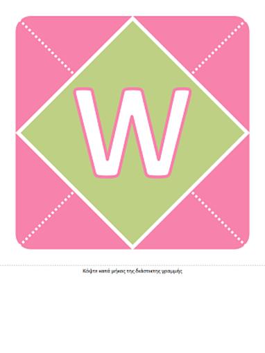 Πανό με ευχές για νεογέννητο κοριτσάκι (ροζ, μοβ, πράσινο)