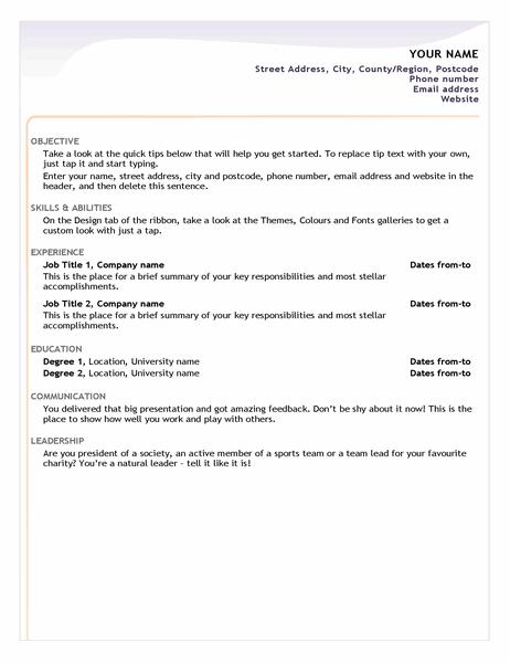 Entry-level CV