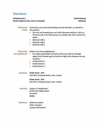CV (Functional design)
