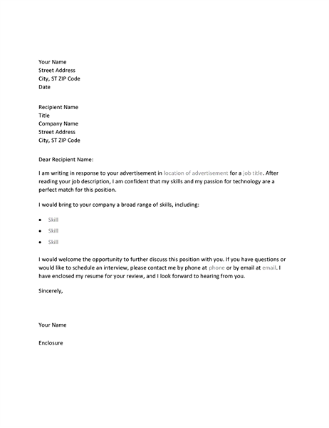Sample cover letter in response to a technical position advertisement