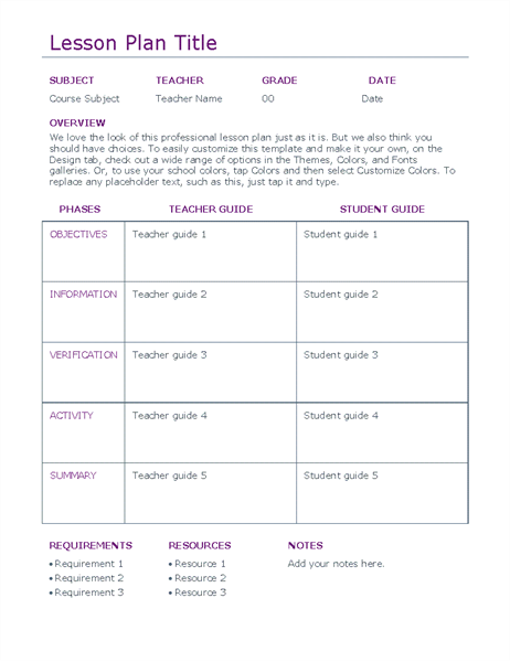 Daily lesson planner (color)