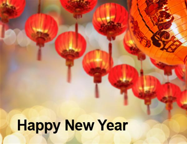 Lunar New Year card (Prosperity, half-fold)