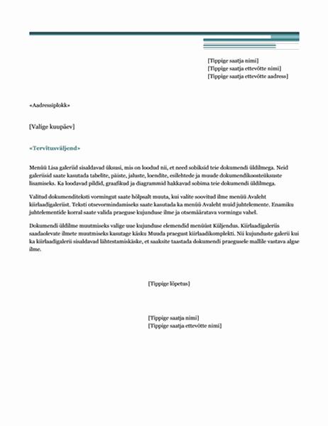 Kirjakooste: kiri (urbanistlik kujundus)