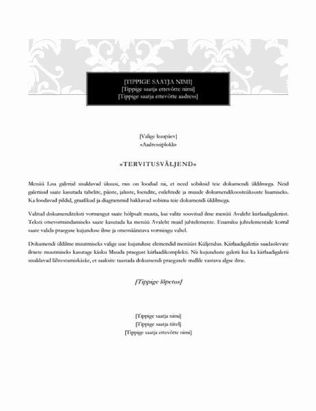 Kirjakooste: kiri (piduliku riietuse kujundus)