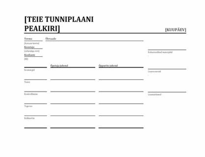 Tunnikava