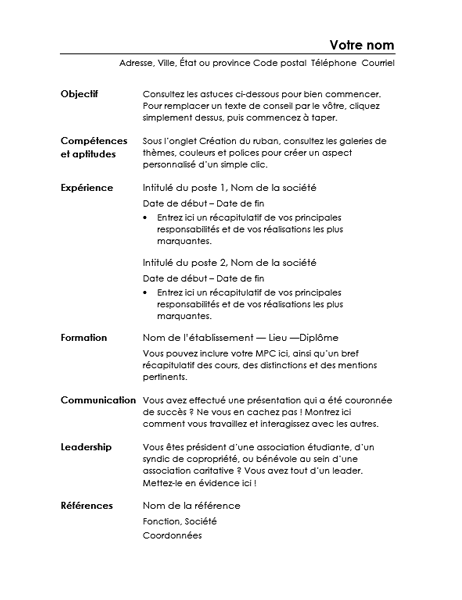 CV fonctionnel (conception minimaliste)