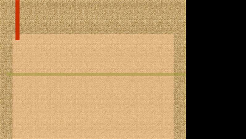 Modèle de conception: Tatami