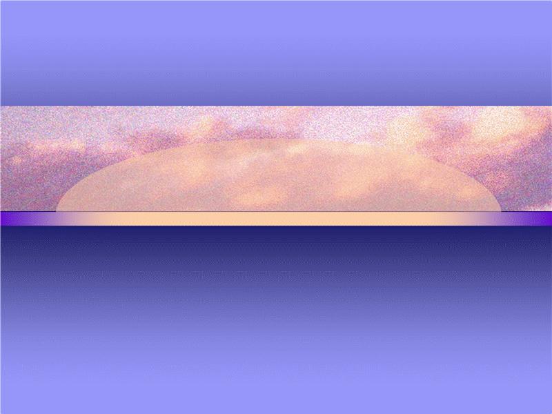 Modèle de conception: Lever du soleil