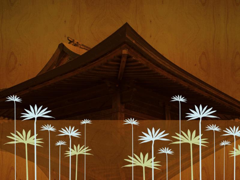 Thème design - Maison japonaise