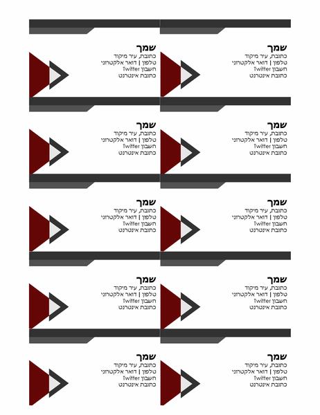 כרטיסי ביקור בעיצוב זוויות מודרניות