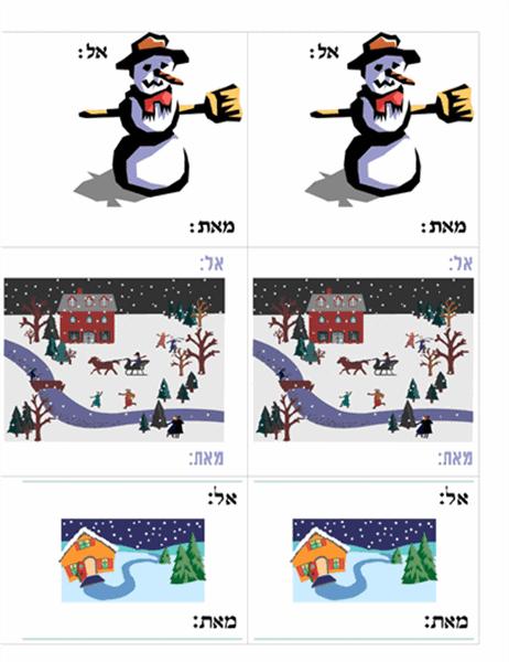 מדבקות מתנה לחג המולד (עם איש שלג; 6 לעמוד)