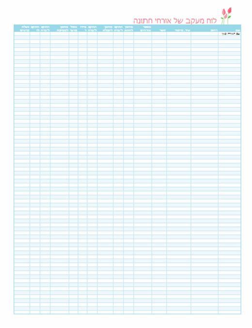 לוח מעקב של אורחי חתונה (עיצוב צבעונים)