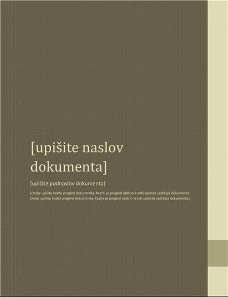 Izvješće (dizajn susjednosti)