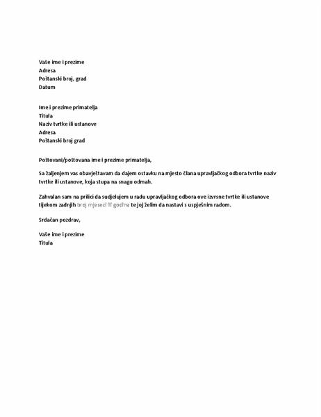 Pismo ostavke na mjesto člana odbora