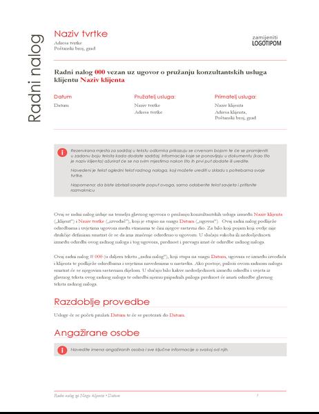 Izjava o opsegu posla (crveni dizajn)