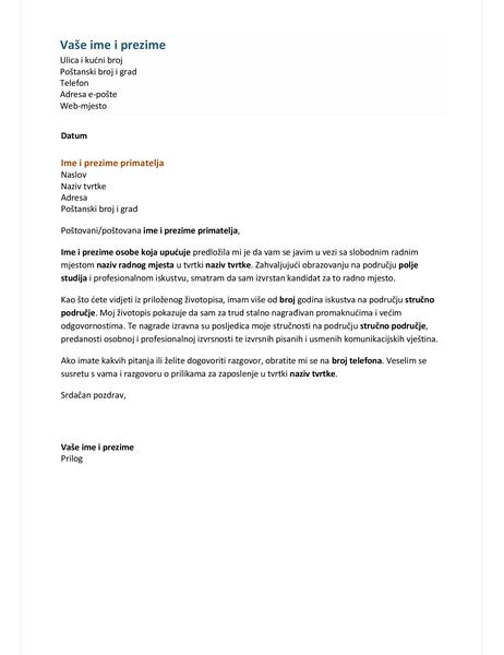 Popratno pismo za funkcionalni životopis
