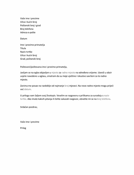 Popratno pismo za privremeno radno mjesto