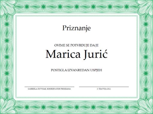 Priznanje (zelena)