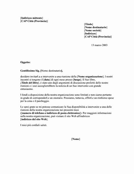 Richiesta per intervento non retribuito relatore a riunione