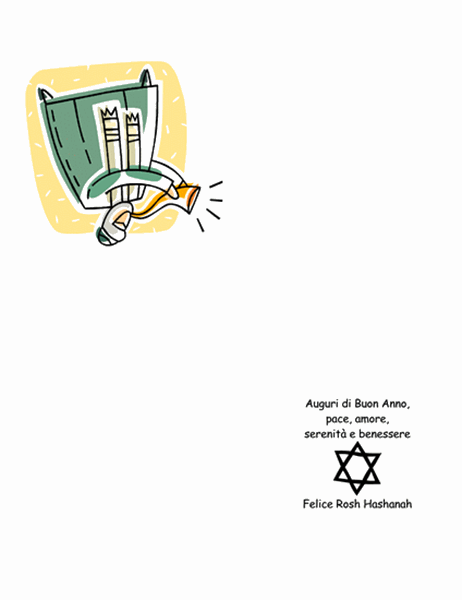 Biglietto di Rosh Hashanah (con shofar)