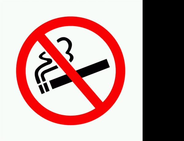 """Cartello """"Vietato fumare"""""""