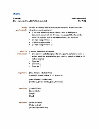 Curriculum (schema funzionale)
