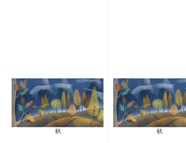 てんとう虫のグリーティング カード (4 つ折り)