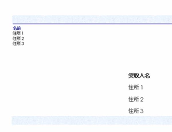 便箋と封筒 (青色、104.8 mm x 241.3 mm)