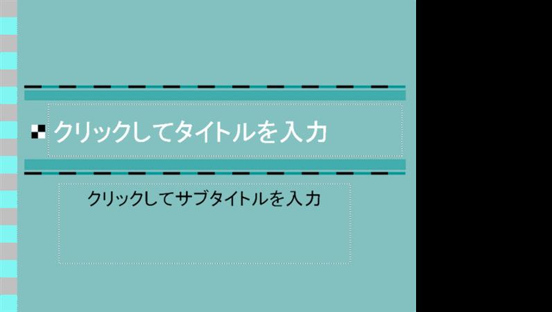 格子縞のデザイン テンプレート