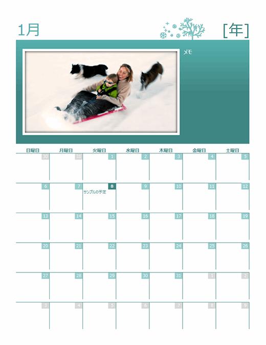 季節ごとの家族用カレンダー (万年カレンダー、日曜日から土曜日)