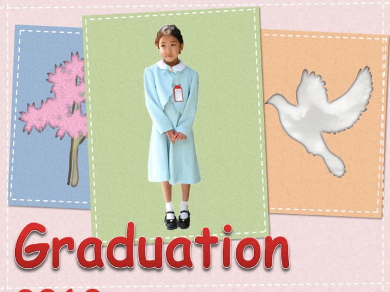 卒園・卒業フォトアルバム