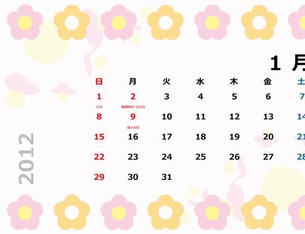 2012 年の花柄月間カレンダー