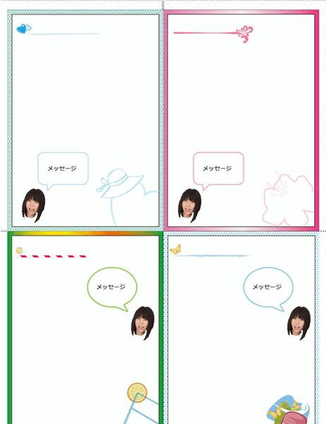 メモ用紙(女子学生)
