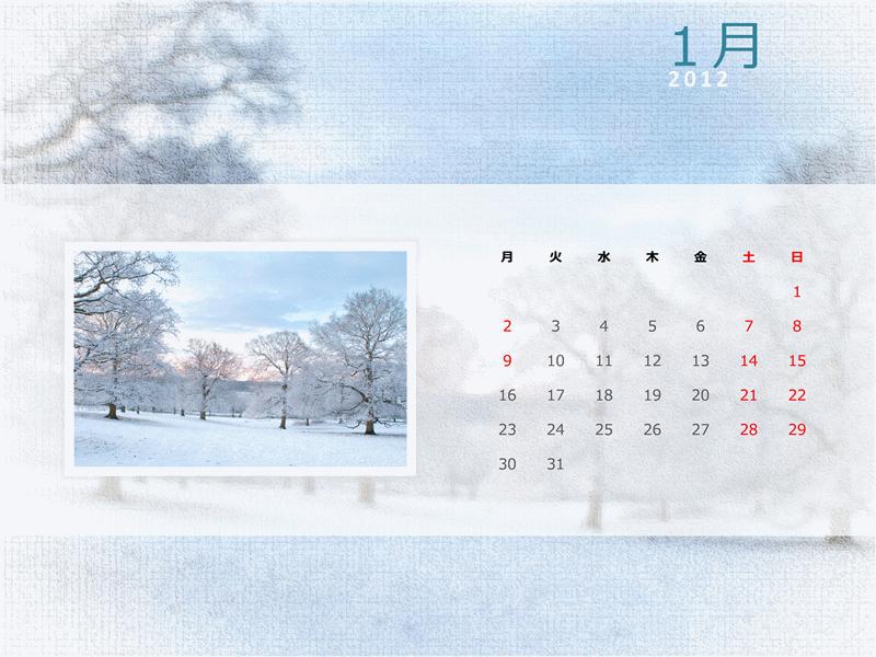 2012 年写真カレンダー - 第 1 四半期