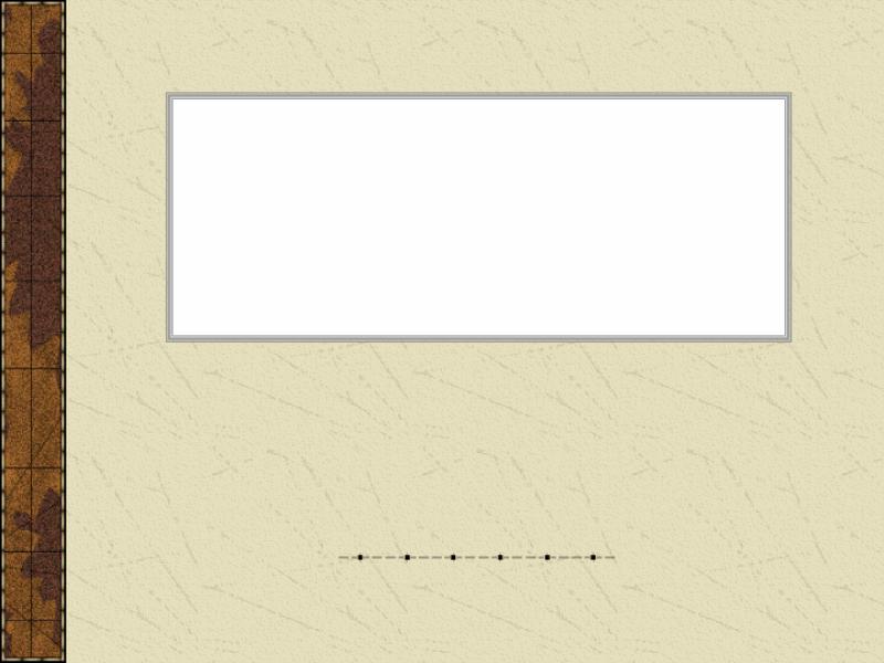 探検のデザイン テンプレート