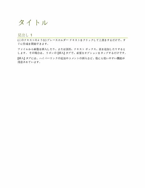 ファセット デザイン (空白)