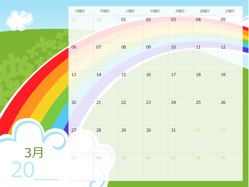 イラスト付き季節別カレンダー (日曜日~土曜日)