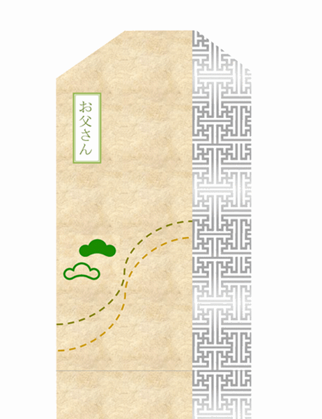 ネーム箸袋 (松) 無地