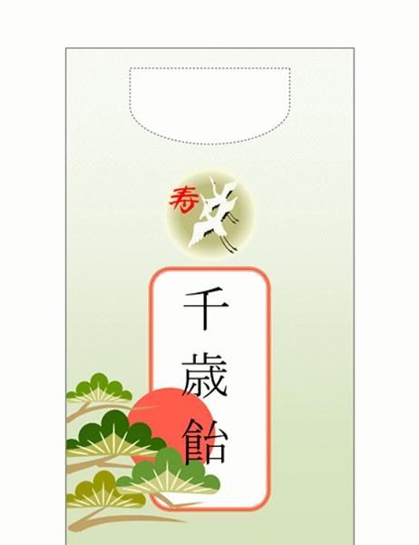 カラー 千歳飴袋 (A4 サイズ)